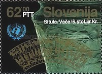 [The 1st Anniversary of the Admission to the United Nations, type AR]
