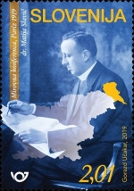 [The 100th Anniversary of the Unification of Prekmurje Slovenia, type ARP]