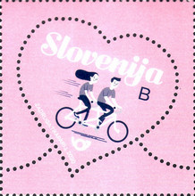 [Greetings Stamp - Love, type ASO]