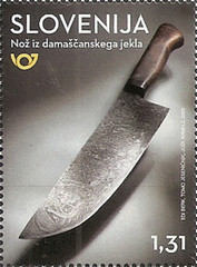 [Arts and Crafts - Damascus Knife, type ASR]