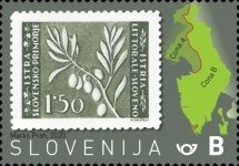 [The 75th Anniverrsary of the First Slovene Postage Stamps, type ATO]