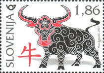 [Chinese New Year - Year of the Ox, type AUR]