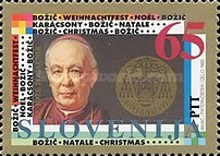 [Christmas Stamps, type BE]