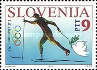 [Winter Olympic Games - Lillehammer, Norway 1994, type BK]