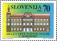 [The 100th Anniversary of the Post Office Building in Maribor, type CB]