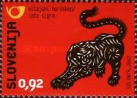 [Chinese New Year - Year of the Tiger, type YL]