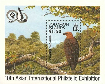 [The 10th Asian International Stamp Exhibition