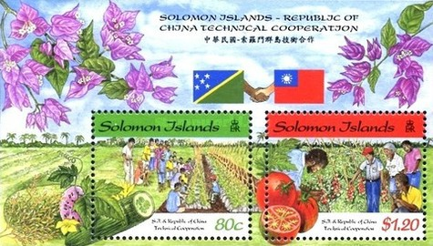 [Technical Co-operation between Solomon Islands and Republic of China, Typ ]