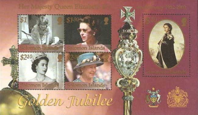[The 50th Anniversary of Queen Elizabeth II Accession to the Throne - Without Golden Frames, Typ ]