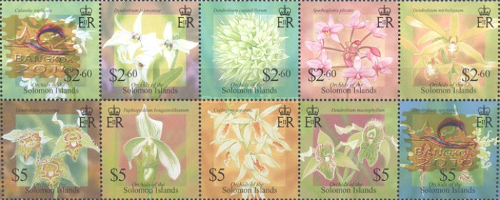 [Orchids - International Stamp Exhibition BANGKOK 2010, type ]