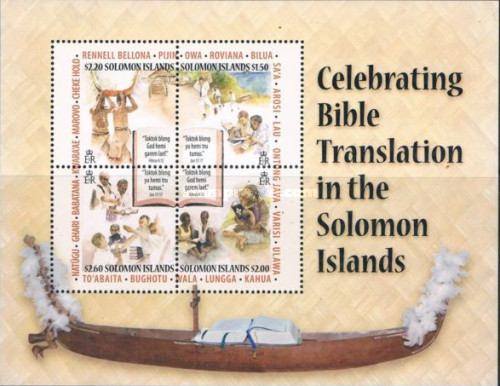 [Bible Translation in the Solomon Islands, type ]
