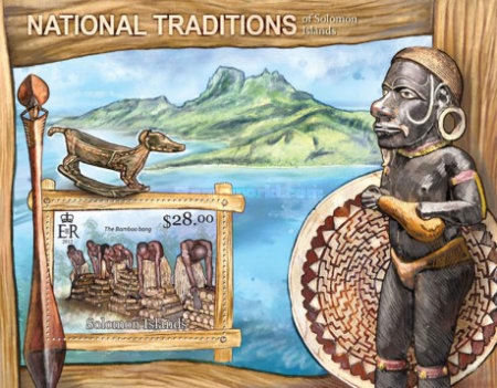 [National Traditions of Solomon Islands, type ]