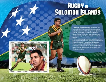 [Rugby in the Solomon Islands, Typ ]