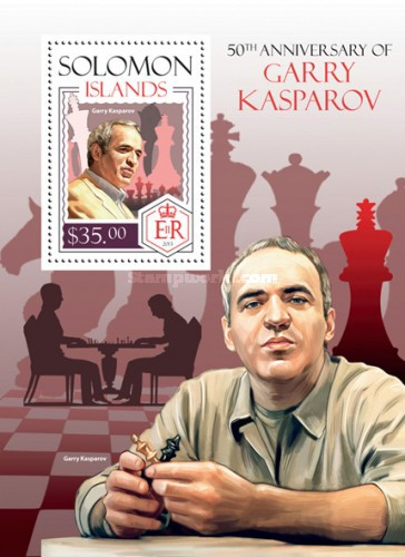 [The 50th Anniversary (2013) of the Birth of Garry Kasparov, Typ ]