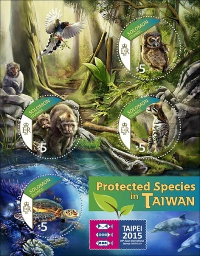 [Fauna - 30th Asian Internation Stamp Exhibition, Taipei 2015 - Protected Species in Taiwan, type ]