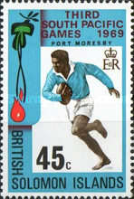 [The 3rd South Pacific Games, Port Moresby, Typ CO]