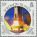 [The 20th Anniversary of First Manned Landing on Moon, Typ UT]