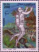 [Diving Suits, type ADX]