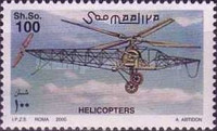 [Helicopters, type AEG]
