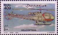 [Helicopters, type AEH]