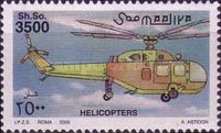 [Helicopters, type AEI]
