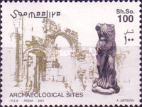 [Archaeological Sites, type AHR]