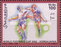 [Football World Cup - Japan and South Korea, type AIR]