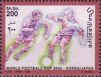 [Football World Cup - Japan and South Korea, type AIS]
