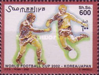 [Football World Cup - Japan and South Korea, type AIT]