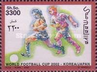 [Football World Cup - Japan and South Korea, type AIU]