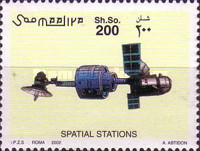 [Space Station, Typ AJO]