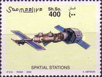 [Space Station, type AJQ]