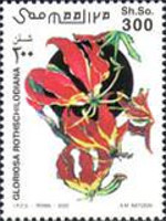 [Postal Stamps, type AKW]