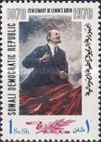 [The 100th Anniversary of the Birth of Lenin, type FE]