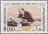 [The 100th Anniversary of the Birth of Lenin, type FF]