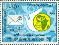 [The 10th Anniversary of African Postal Union, type GF]