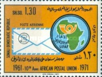 [Airmail - The 10th Anniversary of African Postal Union, type GG]