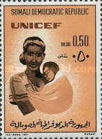 [The 25th Anniversary of UNICEF, type GH]