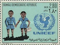 [The 25th Anniversary of UNICEF, type GI]