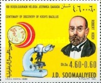[The 100th Anniversary of Discovery of Tubercle Bacillus, type LP]