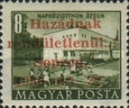 [Hungary Postage Stamp Overprinted, type D]