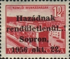 [Hungary Postage Stamp Overprinted, type D1]