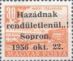[Hungary Postage Stamp Overprinted, type D4]