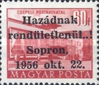 [Hungary Postage Stamp Overprinted, type D5]