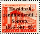 [Hungary Postage Stamp Overprinted, type D6]