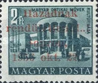 [Hungary Postage Stamp Overprinted, type D9]
