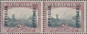 [Postage Stamps of 1926-1927 Overprinted