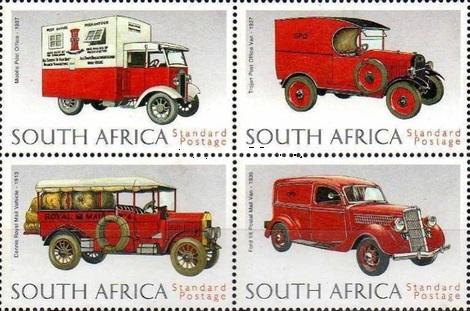 [The 125th Anniversary of Universal Postal Union - Classic Post Vehicles, Typ ]