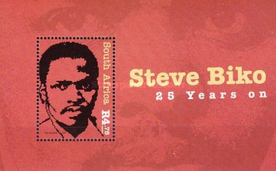 [The 25th Anniversary of the Death of Steve Biko, Typ ]
