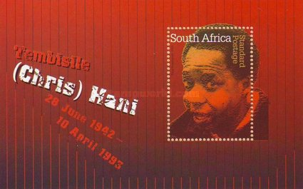 [The 10th Anniversary of the Death of Chris Hani, Typ ]